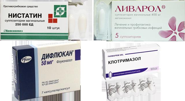 Препараты для стия зуда
