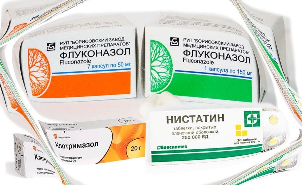 кремы и таблетки-min